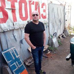 ВИТАЛИЙ, 44 года, Набережные Челны