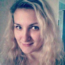 Марта, Новосибирск, 30 лет