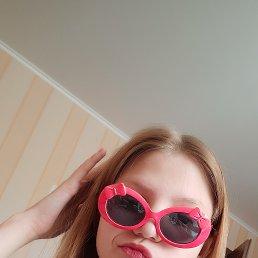 Виолетта, 16 лет, Тюмень