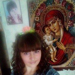 Светлана, 30 лет, Улан-Удэ