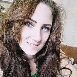 Ирина, 22 года, Южно-Сахалинск