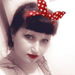 Елена, 32 года, Люберцы