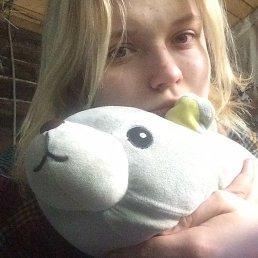 Настя, 15 лет, Кемерово