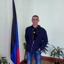 Андрей, 37 лет, Донецк