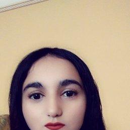 Амина, 17 лет, Махачкала