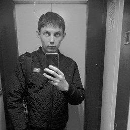 Вадим, 25 лет, Хабаровск