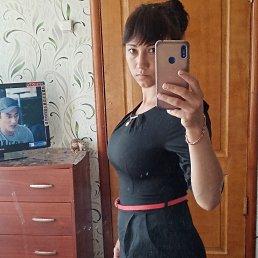 Кристина, Кунгур, 25 лет