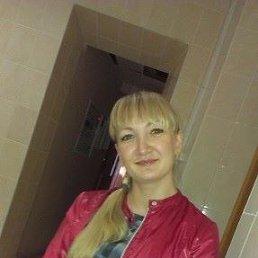Мария, 37 лет, Нижний Новгород