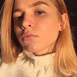 Катя, Магнитогорск, 20 лет