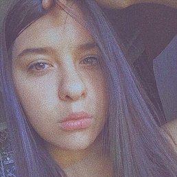 Валерия, 17 лет, Мурманск
