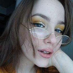 Anastasia, 17 лет, Киев