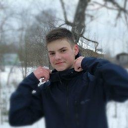 Юрий, 17 лет, Дубна