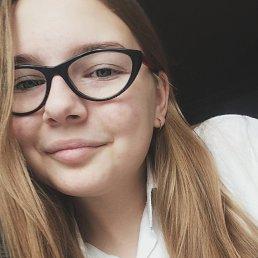 Анна, 16 лет, Ростов-на-Дону