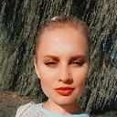 Фото Алена, Ставрополь, 27 лет - добавлено 10 июля 2020 в альбом «Мои фотографии»