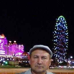 Александр, 50 лет, Козловка