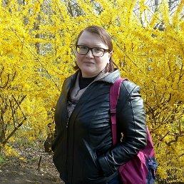 Ульяна, 44 года, Боярка
