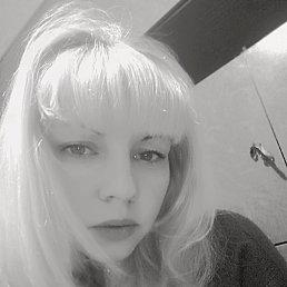 Юля, 35 лет, Краснодар