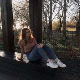 Валерия, 17 лет, Санкт-Петербург