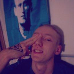 Denis, Пермь, 22 года