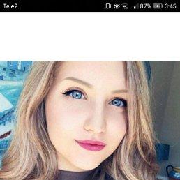 Диана, 18 лет, Петропавловск-Камчатский
