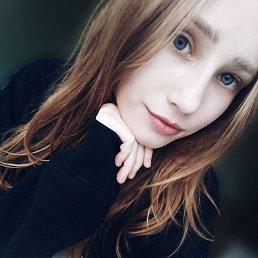 Анна, 19 лет, Тюмень