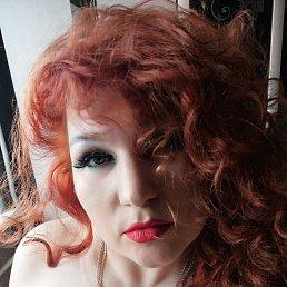 Маргарита, 37 лет, Воронеж