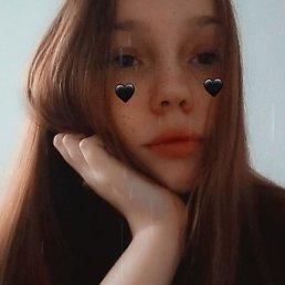 Алина, Сочи, 17 лет