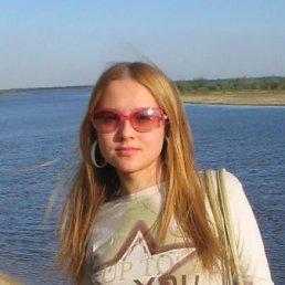 Кристина, 26 лет, Владивосток