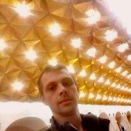 Алексей, 28 лет, Выкса