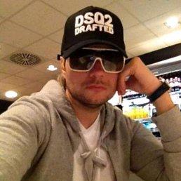 Алексей, 48 лет, Лубны