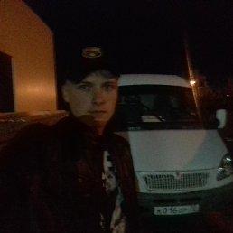 Вячеслав, 17 лет, Томск