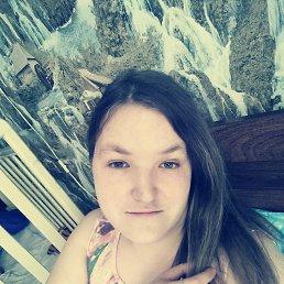Екатерина, 28 лет, Кубинка