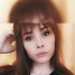 Ирина, 20 лет, Новосибирск