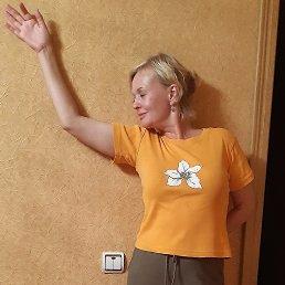 людмила, 44 года, Омск