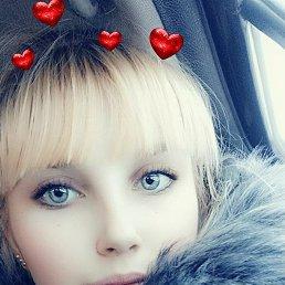 Валентина, 20 лет, Красноярск
