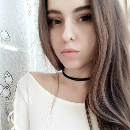 Маша, 18 лет, Казань