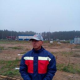 Сергей, 45 лет, Канаш