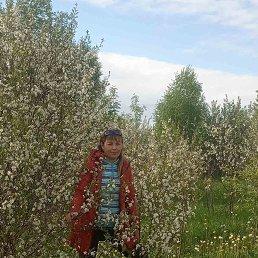Зинаида, 36 лет, Москва