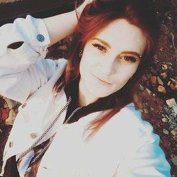 Олеся, 21 год, Хабаровск