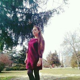 Елена, 18 лет, Калининград