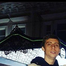 Артем, 25 лет, Рязань