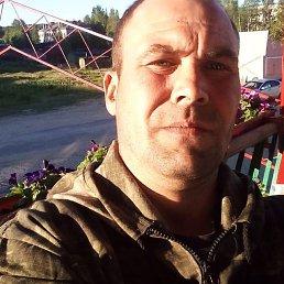 Александр, 36 лет, Алакуртти