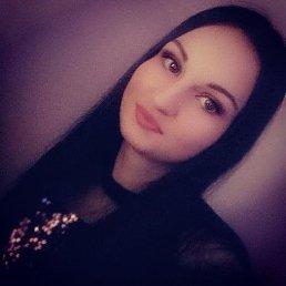 Кристя, Астрахань, 25 лет