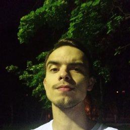 Евгений, Липецк, 20 лет