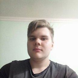 Александр, 17 лет, Белгород