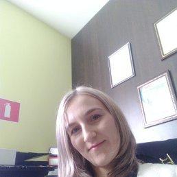 Альбина, 32 года, Нижний Новгород