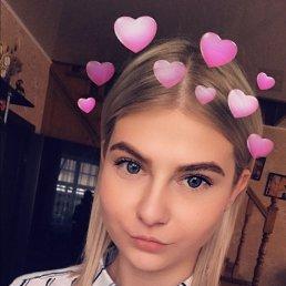 Фото Татьяна, Ставрополь, 18 лет - добавлено 19 июля 2020