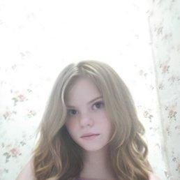 Фото Анна, Тверь, 19 лет - добавлено 27 июня 2020