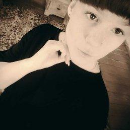 Полина, 22 года, Смоленск