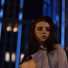 Анастасия, 20 лет, Уфа